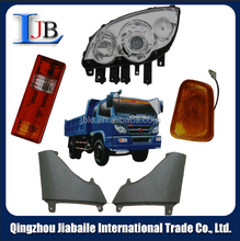 high quality foton body parts used for light truck