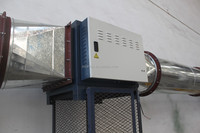 smoke absorber, goods from china