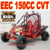 Dune Buggy Two Seat Go Kart 150cc