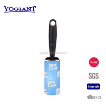 lint roller with cover