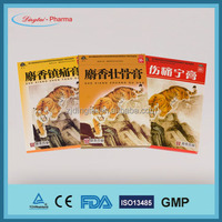 Free Sample chinese pain relief patches ideal for Arthritis Strains Bruises Sprains since 1970 GMP manufacture