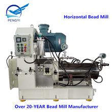 Pigment / Paint / Ink Sand Mill Grinder