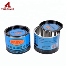 Thickness 0.22-0.25mm round chemical tin can with metal cover