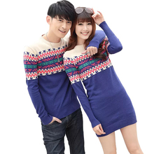 Couples design sweater