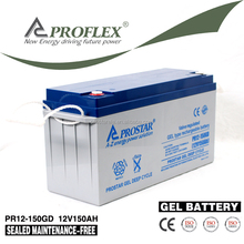 12v150ah Lead acid battery for ups battery prices in pakistan