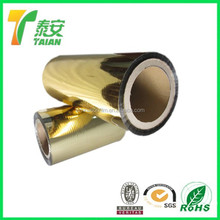 Polyester Hot Melt Film / Metal Film Mirror PET Thermal Lamination Film