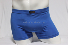 men's modal soft bluge enhancing underwear
