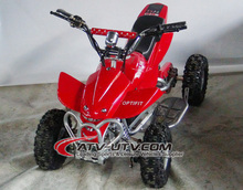 China made Cool Sports 49cc ATV for Sale