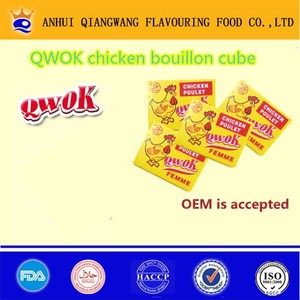 CHICKEN CUBE BOUILLON 10g/PC