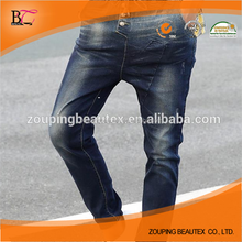 wholesale skinny Denim jeans for men
