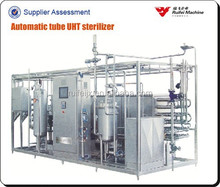 yogurt process milk sterilizing production machine