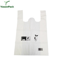Factory outlet professional design biodegradable material raw corn starch plastic bag