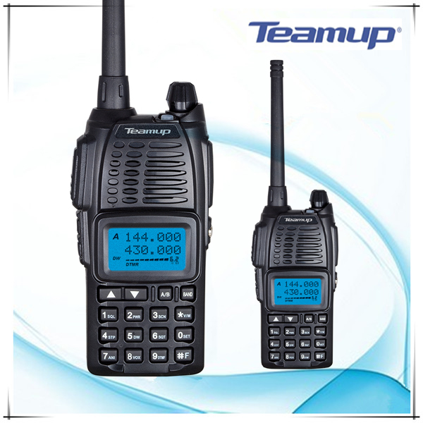 China Manufacture dual band LCD amateur ham radio