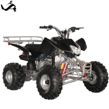 China parts 200cc 250cc motor atv for sale