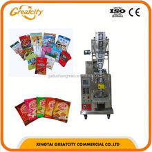 high quality stick coffee packing machine,washing powder detergent packing machine,granule packaging machine