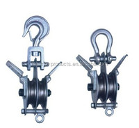 Hot selling cheap price Double Wheels Lifting Pulley With Double Sides Opening