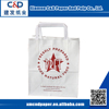 2015 China Factory Custom /Paper Gift Bag/Europe Tote Shopping Bags