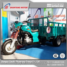 drift three wheel open delivery agricultural motorcycle (SY200ZH-B5)