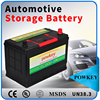 12voltage Dry Charged Starting Battery 45ah JIS Automotive Car Storage battery