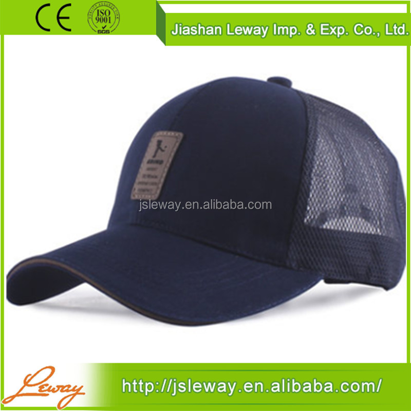 Classical design denim blank baseball caps distressed for sublimation