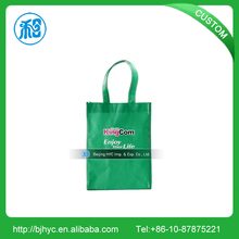 2017 fashion high quality customized logo and size coated non woven polypropylene bag
