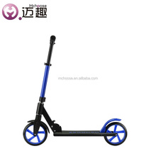 Outdoor mobility scooter for adult with light weight