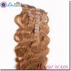2016 New Thick Ends New Double Weft Double Drawn Remy Body 20 Inch Hair Extensions Clip In