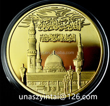 Saudi Arabia Ancient Islam Muslim Quba Mosque Gold Persian Allah Coin