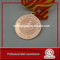 OEM New Design Professional Promotional Running Game 3D Gold Custom Racing Medal