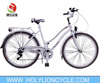 new style bicycle city bicycle /lady bike CITY-SS002