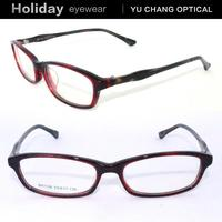 China wholesale free sample glasses frame colorful