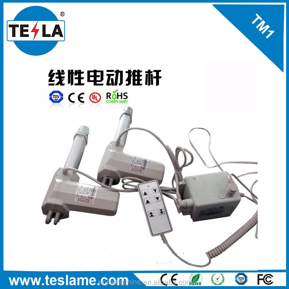 linear actuator with wireless remote control + linear actuator controller hospital bed for paralyzed patients