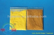 Poly aluminum chloride applied for swimming pool