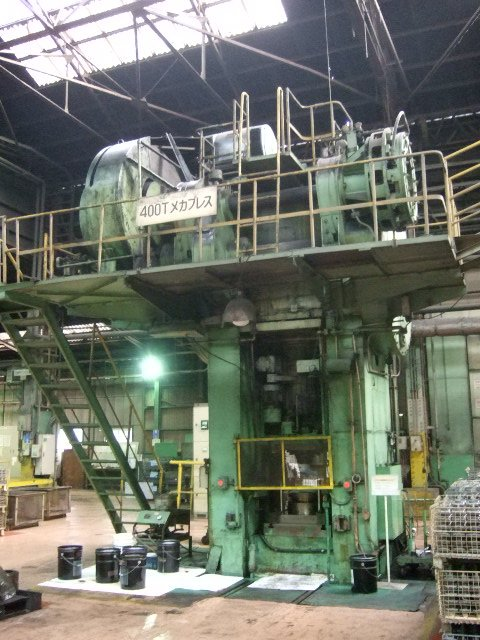 USED 400ton cold forging press from AIDA JAPAN