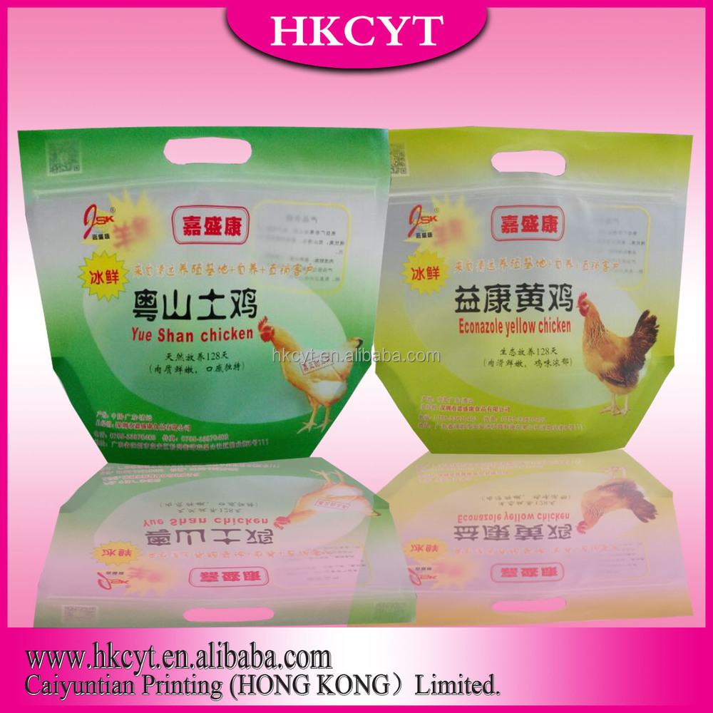 stand up pouch with zipper for fresh chicken /stand up pouch / stand up pouch packaging