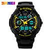 2014 High-grade Latest Style Skmei S-Shock and Water Resistant Watch Alibaba China Best Product