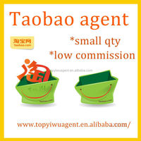 taobao selling agent