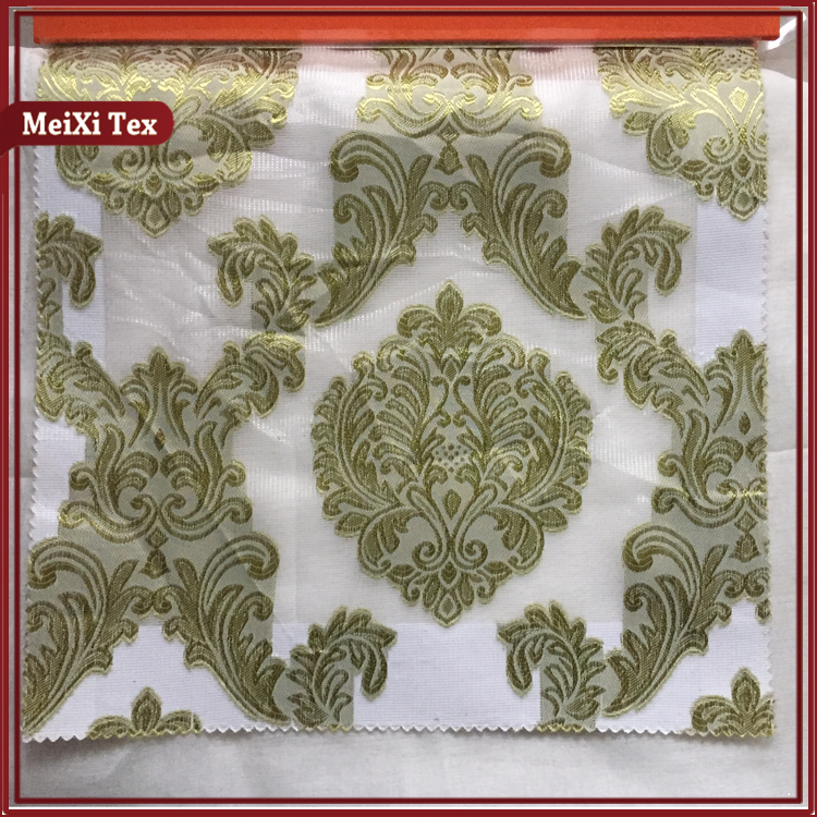100% polyester ivory lined jacquard weave cheap damask curtain