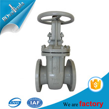 GOST GATE VALVE CONNECTED WITH FLANGE FACTORY DIRECT