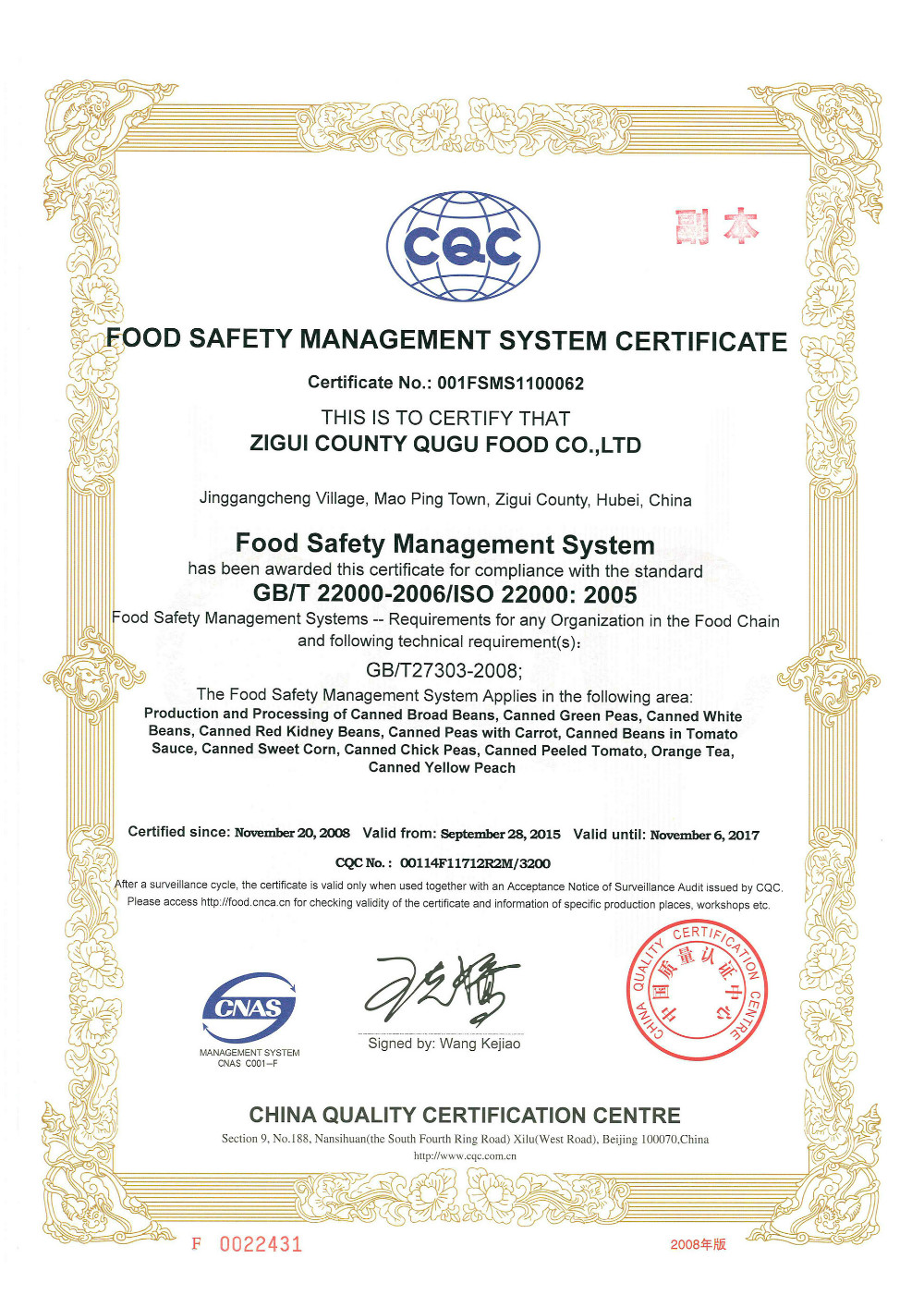 newest certificate