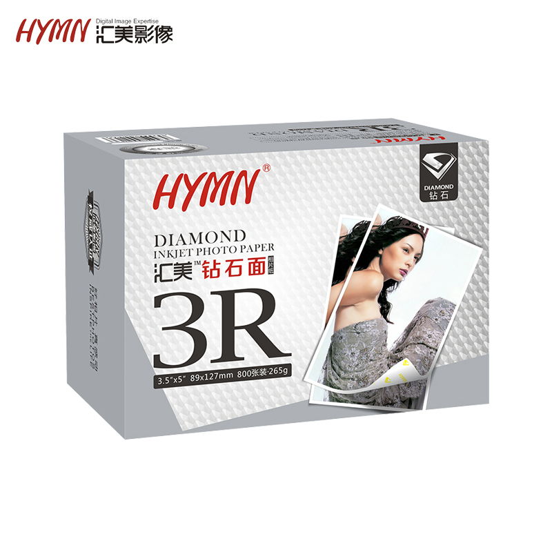 High glosss, 3R 4R 5R A4 A3 A2 A1 inkjet Photo printing papers