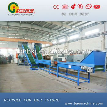 Waste Plastic Bottle Washing Recycling Line