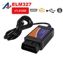 ELM327 USB Cables Adapter For Most OBD2 Vehicles auto diagnostic tool