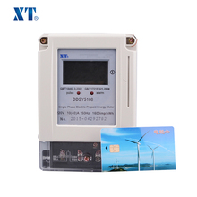 Single Phase Prepaid Digital Electric Meter with IC Card ( ENERGY METER EXPERT )