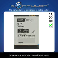 cellphone battery with samsung original lithium cell 1year warranty
