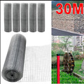 30 meters long galvanised chicken rabbit fence garden mesh fencing net welded wire netting