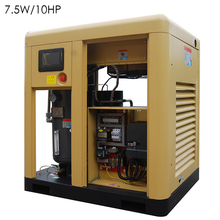 BTD-7.5AM industrial screw air compressor for sale italy atlas copco air compressor with CE
