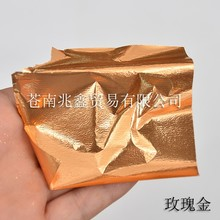Rose gold leaf sheet for gilding and decorating furniture frame ceiling from chinese manufacturer