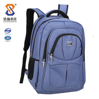 Factory Price Top Selling polyester School backpack, Computer bag,Laptop Backpack