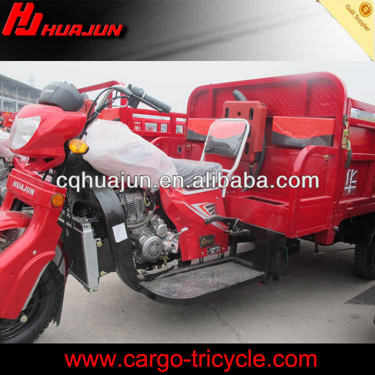 HUJU 250cc 300cc motor gasoline bicycle / china three wheel motorcycle / tuktuk for sale